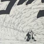 【ナルト】土遁・土陵団子(どりょうだんご)考察、アホみたいな大きさの泥団子!