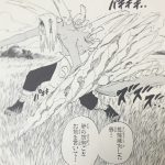【ナルト】鉄線花(てっせんか)の舞・蔓&花の強さ考察、伸縮自在と絶対硬度!