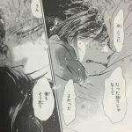 【7SEEDS】雹(ひょう)の人物像考察、くりくり同盟のサブリーダー![セブンシーズ]