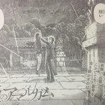 【歪のアマルガム】第10話「血と涙」確定ネタバレ感想&考察!