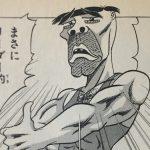 【たけし】たけしの強さと人物像考察、またはスーパーたけしについて!