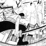 【ワンピース】納涼打ち上げ花火・一輪刺しの強さ考察、上空高く舞うカバジ!