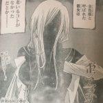 【歪のアマルガム】第15話「金色女王仮説」確定ネタバレ感想&考察!