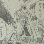 【銀魂】618話「丸太は武器にもなるし家にもなるし乗り物にもなるし便利」確定ネタバレ感想&解説・考察!