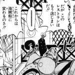 【ワンピース】ダメ押しパールプレゼントの強さ考察と、その周辺に思いを馳せてみる!