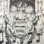 【たけし】安藤仁一(C0)の強さと人物像考察、バーバリアン編最後の黒幕!