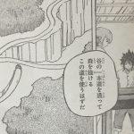 【デモンズプラン】第9話「迷いはない」確定ネタバレ感想&考察!