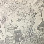 【ブラッククローバー】第93話「約束の世界」確定ネタバレ考察&感想!