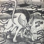 【たけし】究極生物マリオの強さとキャラ考察、ガッツ島で暴れる狂気の猛獣!