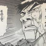 【たけし】ヒロシの強さと人物像考察、たけしの父にしてリーダーマスター!