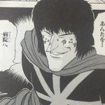 【たけし】安藤仁一(C2)の強さと人物像考察、えんチョーより実力はちょい下か!