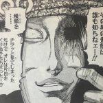 【たけし】安藤仁一(C4)の強さと人物像考察、ボンチューの因縁の相手!
