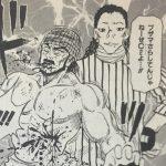 【たけし】安藤仁一(C5)の強さと人物像考察、ブルーに瞬殺された男!