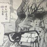 【たけし】安藤仁一(C6)の強さと人物像考察、バンチューとやりあった盲目の男!