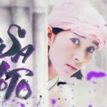 【勇者ヨシヒコ】ヒサの人物像考察、岡本あずささん演じるヨシヒコの妹!