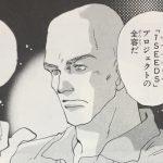 【7SEEDS】熊川冴(くまかわ さゆる)の人物像考察、冬のチームのガイド![セブンシーズ]