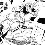【ワンピース】刀狼流しの強さ考察、当時のゾロにしては珍しい柔剣!