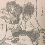 【デモンズプラン】第11話「ありったけをぶちこめ」確定ネタバレ感想&考察!