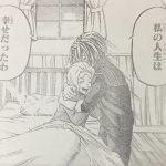 【デモンズプラン】最終回・第12話「もう一度」確定ネタバレ感想&考察!