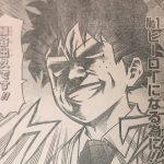 【僕のヒーローアカデミア】デクが顔芸でオールマイトの真似を披露した件、またはユーモアとギャグの違いについて![ヒロアカ]