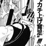 【ワンピース】カチ上げ背足の強さ考察、よく踏ん張ったなサンジ!
