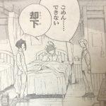 【約束のネバーランド】27話「死なせない」ネタバレ確定感想&解説・考察!