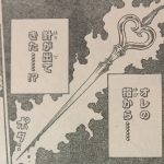 【U19】第3話「衝動(リビドー)」確定ネタバレ感想&考察