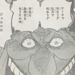 【ワンピース】予告と誘導、計画を祝うホーミーズの歌について!