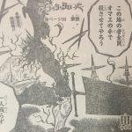 【ブラッククローバー】第99話「家族」確定ネタバレ考察&感想!