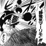 【ワンピース】静電気(エレキ)マーリモの強さ考察、超面倒くさい妨害技!