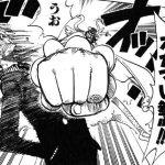 【ワンピース】どうぞオカマいナックルの強さ考察、単なる正拳突きっぽいけど?