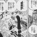 【ワンピース】バーンバズーカの威力考察、風ダイヤルの強力な使い道!