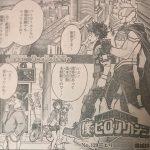 【僕のヒーローアカデミア】129話「エリ」ネタバレ確定感想&考察![ヒロアカ]