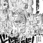 【ワンピース】オーズ版・ゴムゴムのガトリング考察&ナイトメア・ルフィのパワーについて!