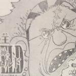 【ワンピース】闇金王・福の神ルフェルド考察、トップクラスで悪そうな男!