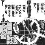 【ワンピース】ウソップの新兵器カブトの説明について、貝(ダイアル)仕込みの必殺武器!