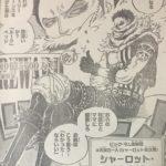 【ワンピース】三将星カタクリの強さと能力・未来視&懸賞金額などについて!