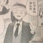 【約束のネバーランド】30話「抵抗」ネタバレ確定感想&解説・考察!