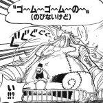 【ワンピース】オーズ版・ゴムゴムの鐘の強さ考察、伸びないけど強力な頭突き!