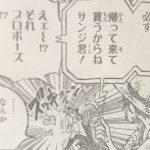【ワンピース】「なんか安心したよおれ」WCI二回戦開始に伴う注目ポイントなど!