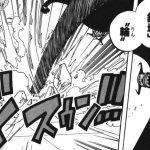 【ワンピース】鉄塊・輪の強さ考察、回転しながら放つ蹴りの連撃!