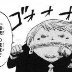 【ワンピース】獣厳(ジュゴン)考察、指銃の速度で撃ち抜く鉄拳!