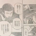 【U19】第6話「ヒーロー」確定ネタバレ感想&考察!