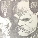【銀魂】627話「平和と破滅は表裏一体」確定ネタバレ感想&解説・考察!