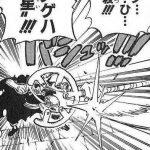 【ワンピース】アゲハ流星&カマキリ流星の強さ考察、新兵器カブトの必殺狙撃!