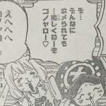【ワンピース】大物海賊の威風、ルフィの成長における新たな描かれ方と価値観の対比!