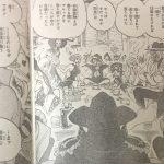 【ワンピース】859話「四皇暗殺作戦」ネタバレ確定感想&考察!