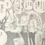 【ワンピース】茶会に臨む両陣営、イチジの入墨タトゥ&プリンの花嫁衣裳について思うこと!