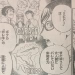 【U19】第5話「我慢」確定ネタバレ感想&考察!