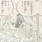 【ワンピース】マムと巨人と総帥バギー、またはS級傭兵などについて!